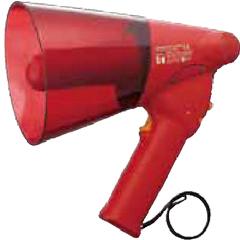初田製作所メガホン サイレン音付ER-1106S★保育園や学校にも!!大活躍!!大量注文の場合は是非一度ご相談下さい。