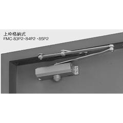 ホーチキ電子ブザー ファイアマンドアクローザ―FMC-85P2★大量注文の場合は是非一度ご相談下さい。
