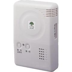 ホーチキ屋外用炎センサ 無線受信装置MAH-R1★大量注文の場合は是非一度ご相談下さい。