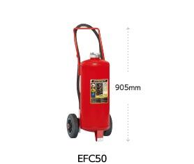 【業務用】 モリタ宮田工業  加圧式粉末ABC消火器50型 EFC50