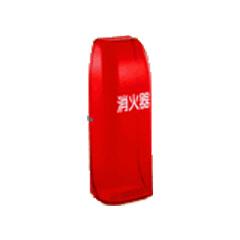 ポリカーボネート製消火器格納箱 セフター(NT型)10型1本用NT10-R 赤色透明★多数ご注文のお客様は是非一度ご相談下さい