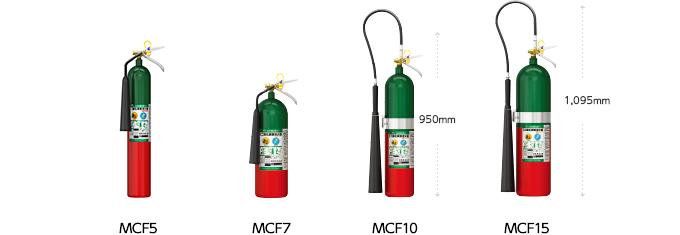 【業務用】モリタ宮田工業二酸化炭素消火器MCF10