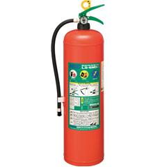 ドライケミカル強化液(中性)消火器LS-6ND★多数ご注文のお客様は是非一度お問い合わせください