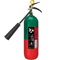ヤマトプロテック二酸化炭素消火器YC-7XII【送料一律550円】★大量注文の場合は是非一度ご相談下さい。