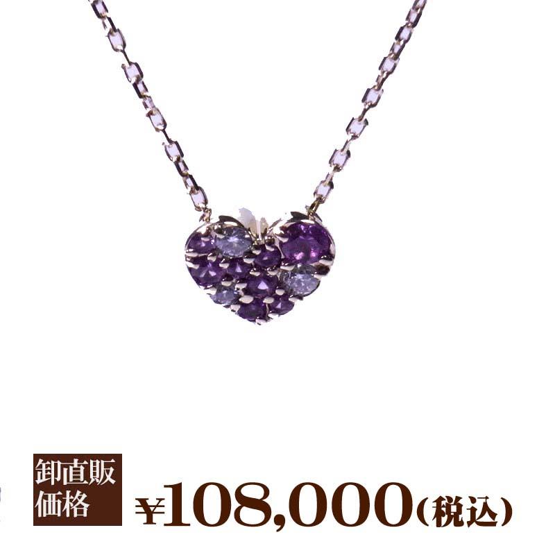 ピンクサファイア ダイヤ ペンダント ネックレス K18PG