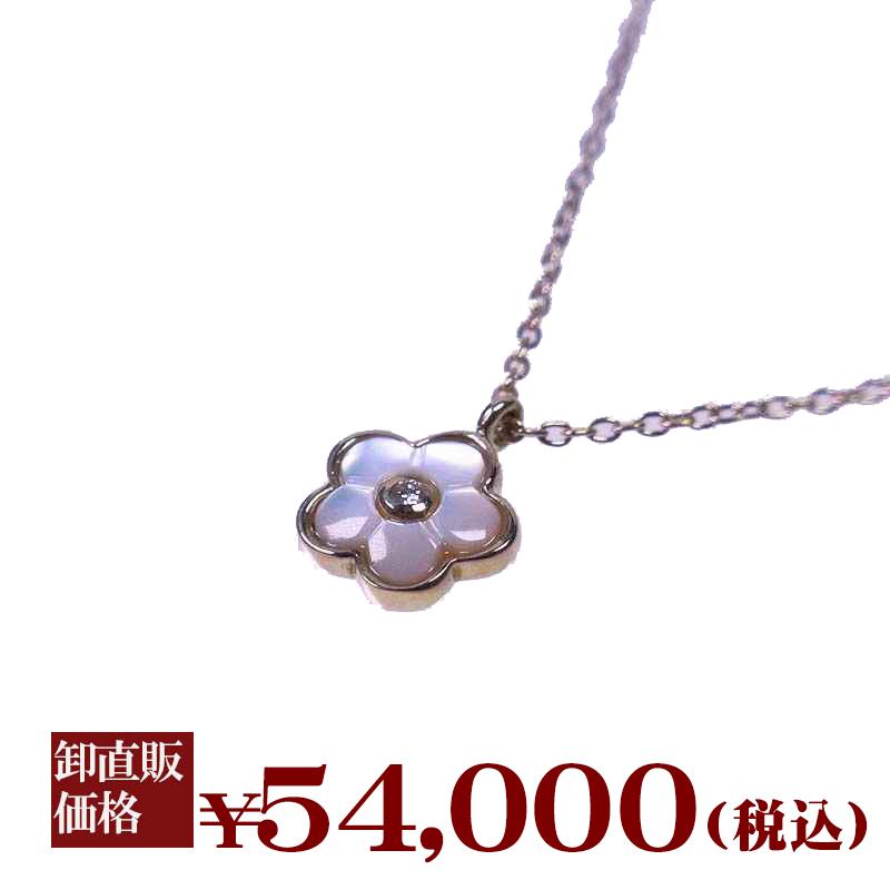 シェル ダイヤ ペンダント ネックレス 18KG 18金ゴールド