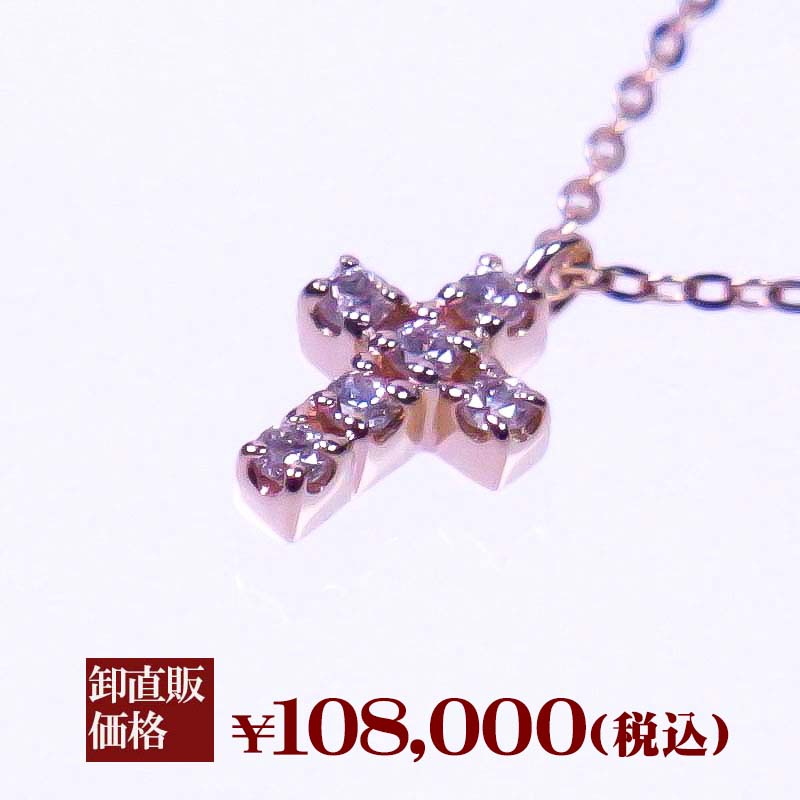 ダイヤモンド ペンダント ネックレス K18YG