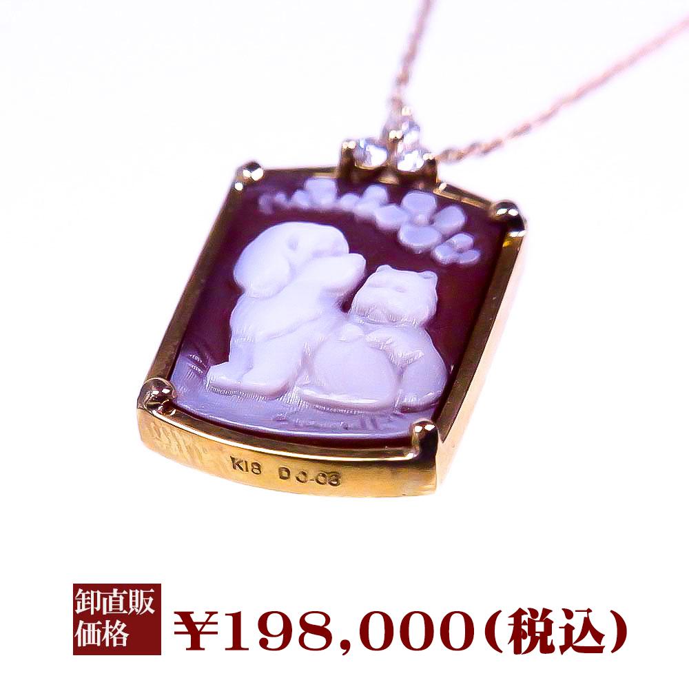 カメオ ペンダント ネックレス 18KG 18金ゴールド