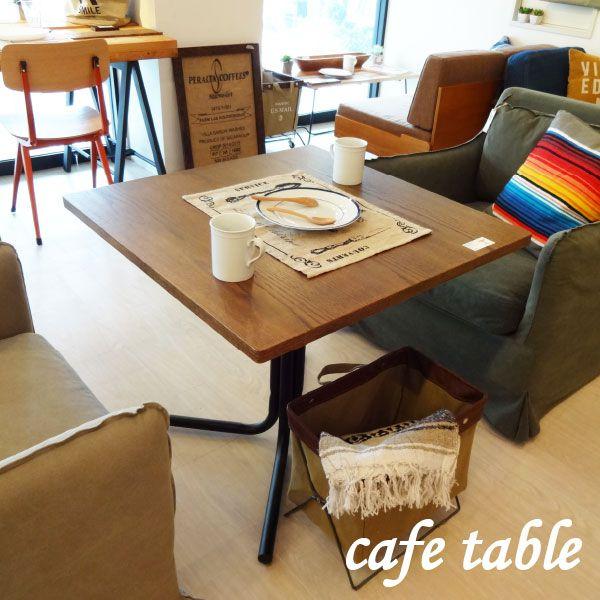 【 開梱 設置?無料 】 ダリオ END-223TBR カフェテーブル END-223TBR おしゃれ カフェ 北欧 ダイニングテーブル ダイニングテーブル リビング ナチュラル 木製 スチール 一人暮らし シンプル ナチュラル コーヒーテーブル 正方形 スチール脚 リビングテーブル コンパクト 幅75cm かっこいい 男前 テーブル, ツベツチョウ:adb10209 --- mail.gomotex.com.sg