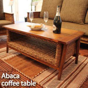 アバカコーヒーテーブル NRS-454 天然木 おしゃれ シンプル ローテーブル ダイニング 北欧 アジアン 一人暮らし 応接室 木製 マホガニー