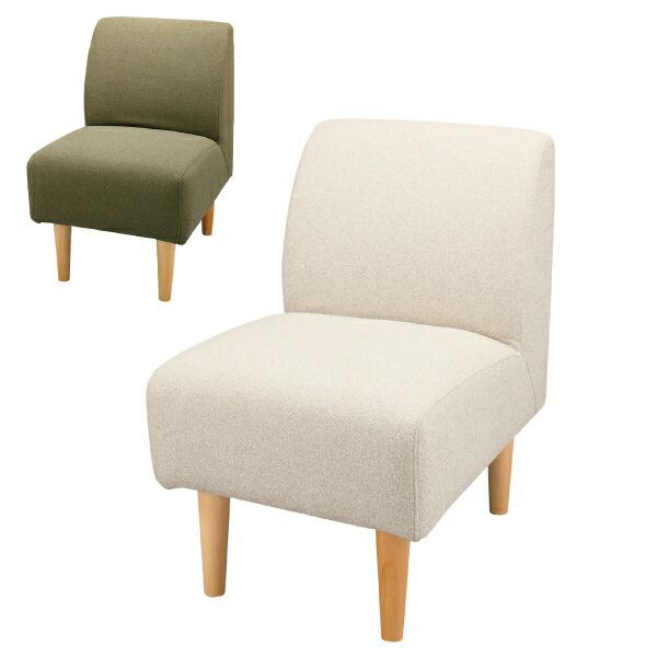 ソファ 北欧 GS-334 1人掛けソファ モダン シンプル ナチュラル リビング Cafe カフェ 一人暮らし 1人用 sofa かわいい 食卓椅子 布カバー カバーリング リビングチェア リビングソファ ダイニングソファ クッション グリーン アイボリー ホワイト 白