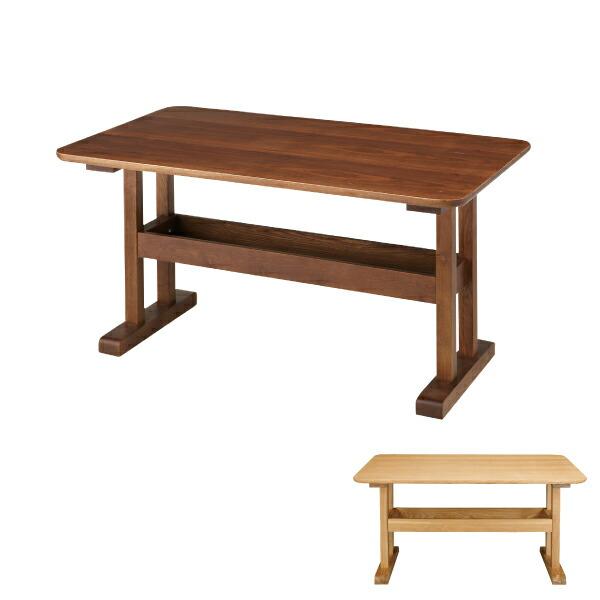 【送料無料】 トランダイニングテーブル HOT-456 ダイニングテーブル おしゃれ 木製 天然木 北欧 机 リビング シンプル デザイン 食卓 直方形 4人掛け 収納 リビングテーブル センターテーブル ナチュラル フレンチ カントリー 新生活 模様替え 代引可