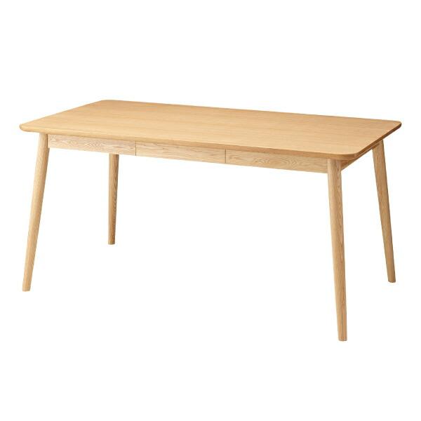 【送料無料】 ダイニングテーブル HOT-540NA 木製 おしゃれ テーブル 食卓 食卓テーブル シンプル ナチュラル 北欧 スタイリッシュ 引き出し 収納付き リビングテーブル リビング ダイニング インテリア 家具 カフェテーブル カフェ 便利 アメリカン 机 新生活