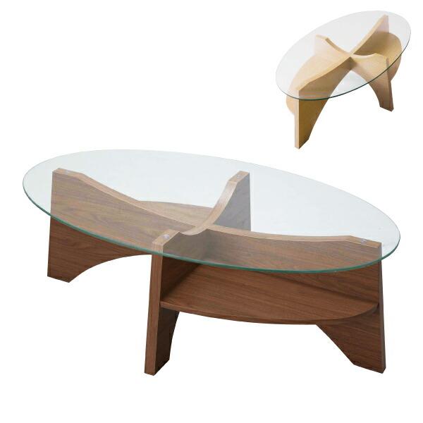 センターテーブル LE-454 北欧 ウォールナット フレンチ ナチュラル リビングテーブル ダイニングテーブル ローテーブル コーヒーテーブル ガラステーブル シンプル カントリー カフェテーブル センターテーブル ラック ガラス天板 棚付き 収納棚