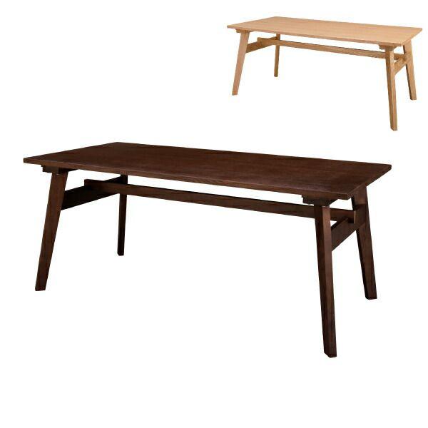 MOTIダイニングテーブル RTO-745T 北欧 木製 人気 おしゃれ おすすめ モダン シンプル ナチュラル 西海岸 リビング カフェスタイル Cafe ウッド 天然木 テーブル カントリー