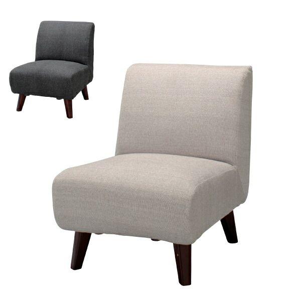 ネオトマソンソファ1P SS-94 イス 椅子 シンプル おしゃれ リビングチェア 1人掛けチェア モダン スタイリッシュ ナチュラル かわいい 人気 新生活 カフェ リラックス ゆったり 脚取り外し可 ローソファ グレー ベージュ