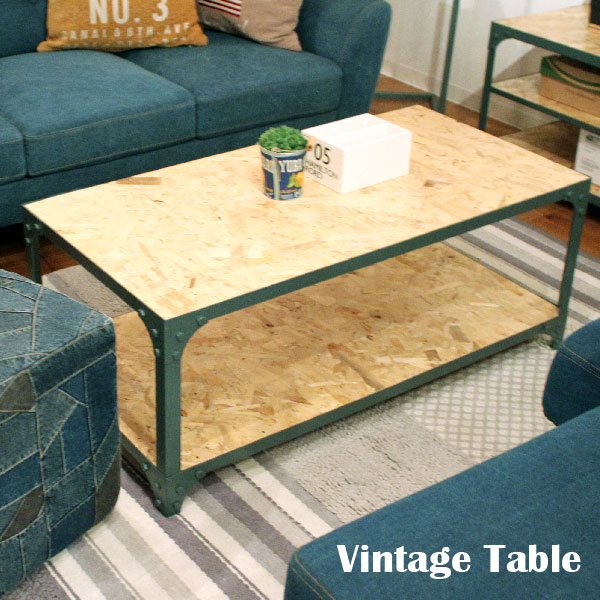 ヴィンテージテーブル DIS-940 テーブル ラック ローテーブル リビング センターテーブル オープンラック キャビネット 多目的 木製テーブル コーヒーテーブル 机 幅101 新生活 模様替え 北欧 フレンチ カントリー アメリカン 北欧 人気 鉄