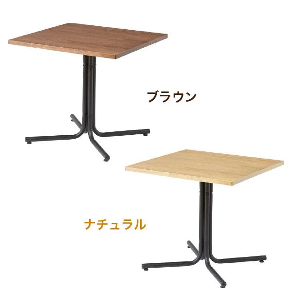 【送料無料】 ダリオ カフェテーブル END-223 おしゃれ カフェ 北欧 ダイニングテーブル リビング 木製 スチール 一人暮らし シンプル ナチュラル コーヒーテーブル 正方形 スチール脚 リビングテーブル コンパクト 幅75cm かっこいい 男前 テーブル