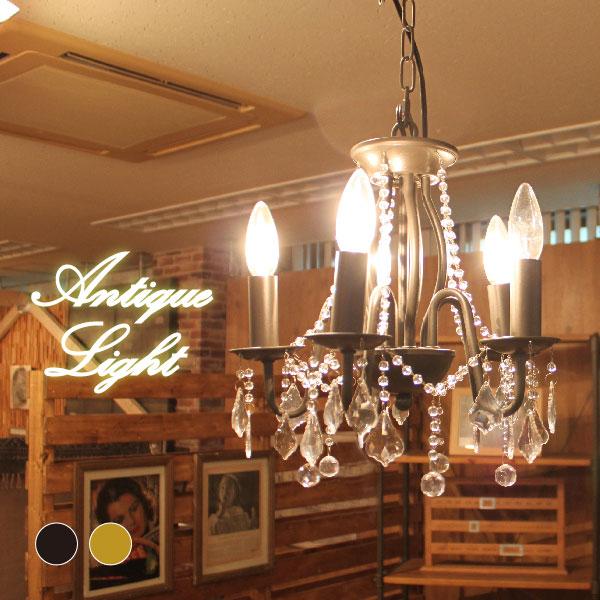 エンパイア シャンデリアライト LHT-703 シャンデリア 照明器具 リモコン付 ペンダントライト インテリア 玄関 リビング 電球 北欧 アンティーク LED 白熱電球 カフェ キャンドル 5灯 ゴージャス エレガント