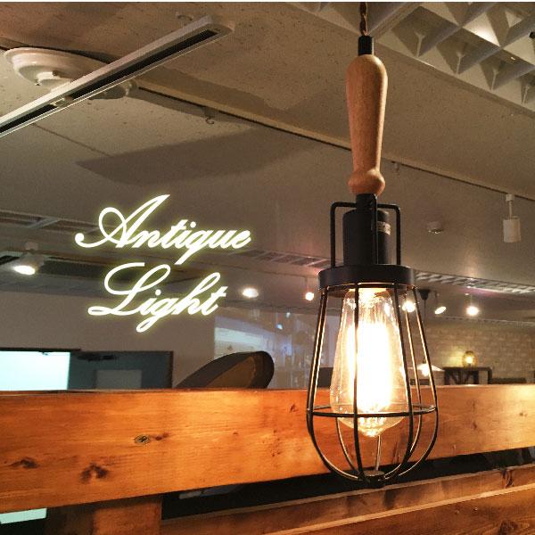 【送料無料】ペンダントライト おしゃれ LHT-713 照明器具 ライト インテリア 玄関 リビング 電球 北欧 アンティーク LED 白熱電球 カフェ デザイン シンプル エジソン球 バー デザイナーズ 店舗