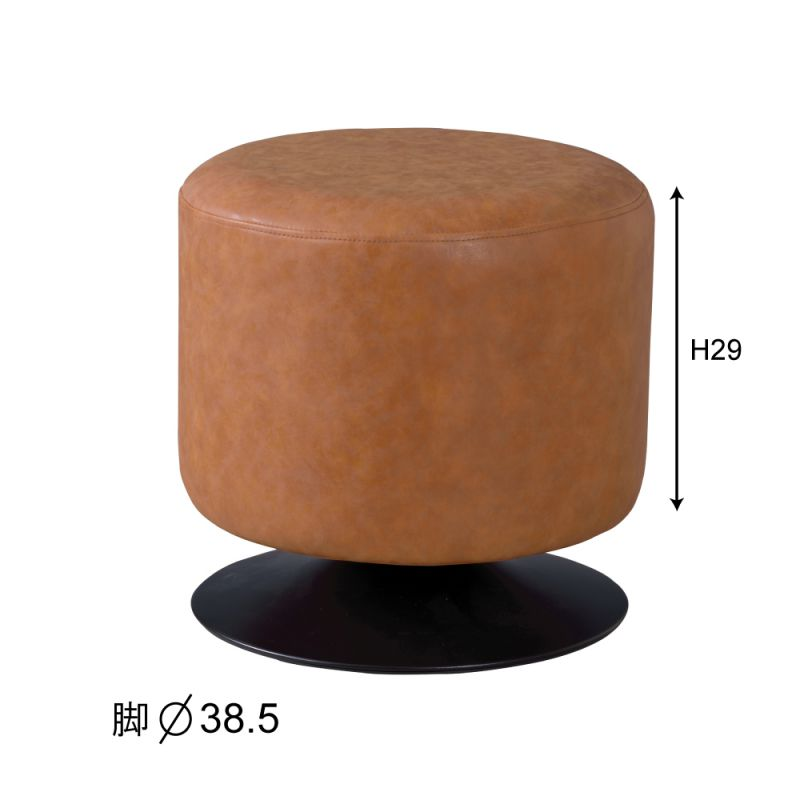 【送料無料】ラウンドスツール ◆ PC-505 ソフトレザー 椅子 いす イス チェア 丸型 ラウンド ソフト 座面 しっかり 回転式 コンパクト カラーバリエーション おしゃれ 一人暮らし 模様替え かわいい シンプル 新生活 北欧 カフェ風 デザイン インテリア スタイリッシュ