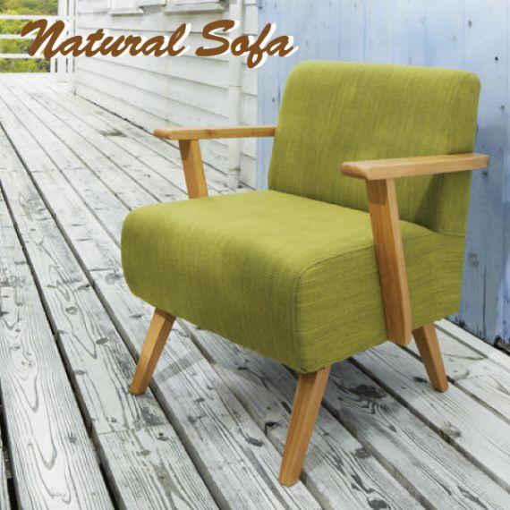 ソファ 1人用 1P RTO-741 北欧 ナチュラル シンプル かわいい 一人掛け リビング 椅子 肘置き 肘掛付き sofa ダイニング イス いす チェアー 布張り ファブリック 木製 人気 おすすめ Cafe リラックス 素朴 新生活 天然木 グレー ミッドセンチュリー