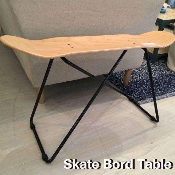 スケートボードスツール SF-201BK SF-201NA ブラック ナチュラル スケートボード サイドテーブル ローテーブル 木製 おしゃれ インテリア 北欧 シンプル ヴィンテージ かっこいい 一人暮らし ダイニングテーブル