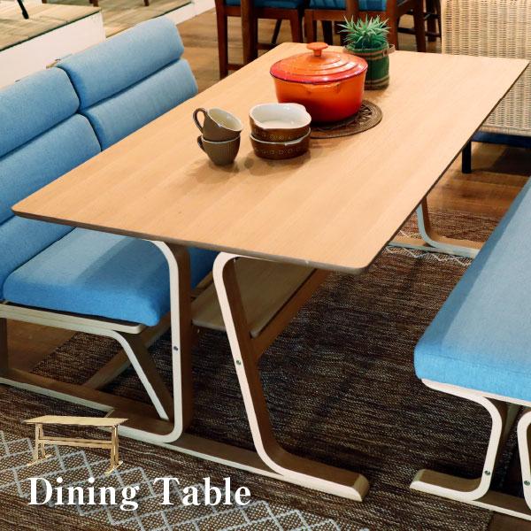 【送料無料】ダイニングテーブル VET333 モダン リラックス リビング おしゃれ 新生活 北欧 スタイリッシュ 模様替え 天然木 カフェ オーク シンプル かわいい デザイン W130×D80×H63cm ウッド 家具 ナチュラル テーブル 机 デスク リビングテーブル