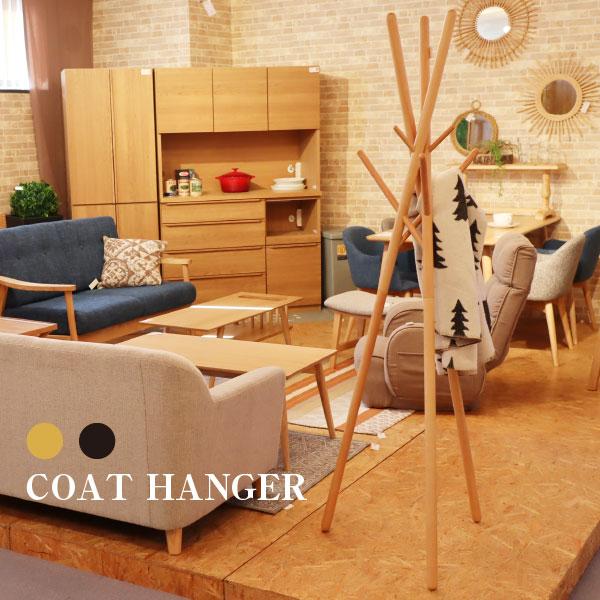 ポールハンガー WIS-551 モダン リビング 寝室 おしゃれ 新生活 北欧 スタイリッシュ 模様替え 天然木 カフェ ビーチ シンプル かわいい かっこいい デザイン W57.5×D57.5×H174cm ウッド 家具 1人暮らし