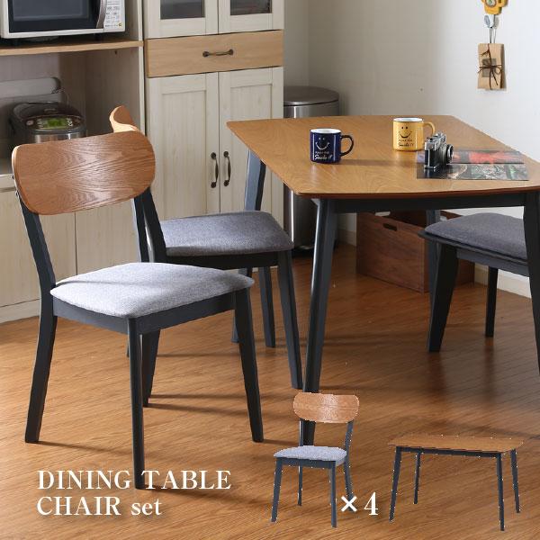 ノエル ダイニングテーブルセット テーブル+チェア4個セット 天然木 4人用 シンプル 北欧テイスト カントリー調 レトロ モダン かわいい おしゃれ