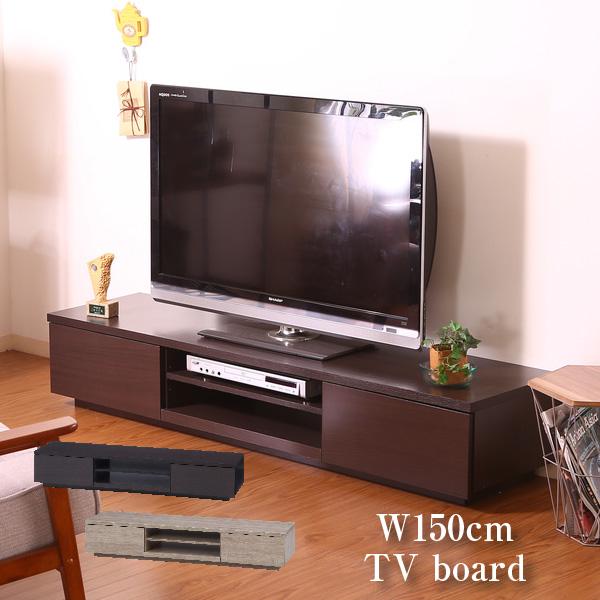 TVボード 150幅