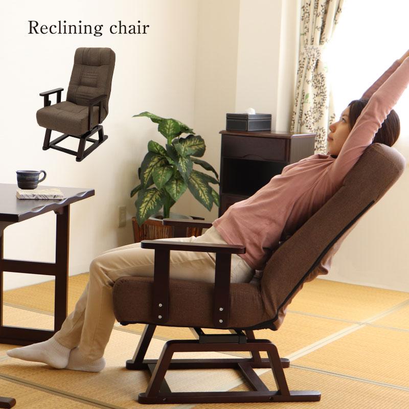 コイルバネ回転高座椅子 悠 ゆう BR ブラウン 高座椅子 リクライニング 回転式 ミドルタイプ ラタンチェア 座椅子 回転座椅子 回転椅子 椅子 回転 肘掛 木製 敬老の日 肘掛け 肘 椅子 イス