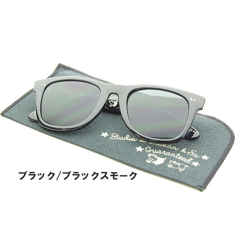 工作室 da rtisan 工作室 D'ARTISAN 太阳镜 ◆ 眼镜 •