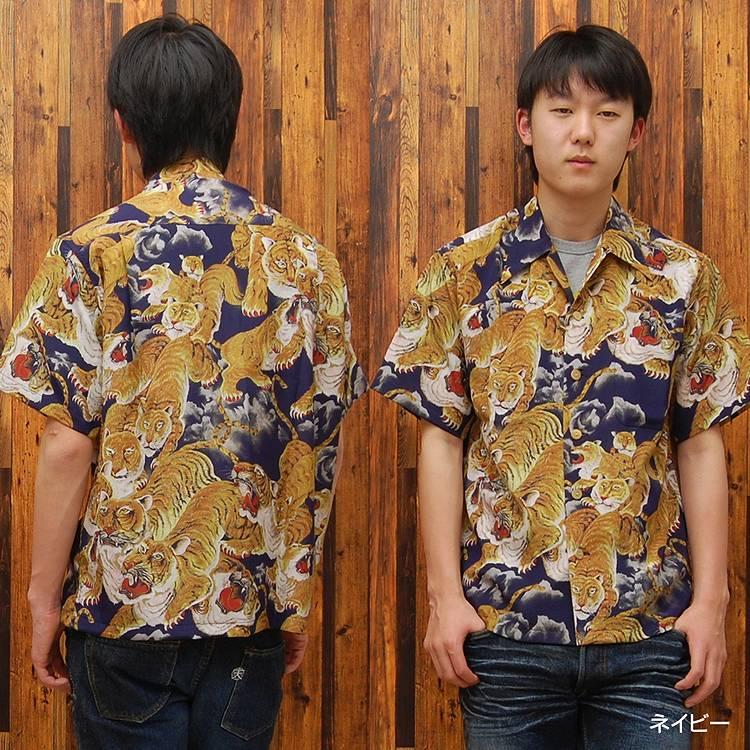 "FUKUWA-UCHI(fukuwauchi)丝绸夏威夷衬衫""100虎ONE HUNDRED TIGER""/糖果舵/夏威夷人衬衫/人/"