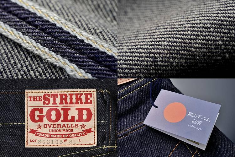 男子的紧凑好球黄金(THE STRIKE GOLD)左绫17oz笔直牛仔裤SG3105◆COOL SERIES◆◆糖果舵//粗斜纹布◆