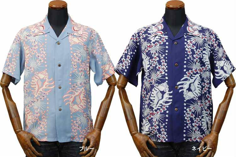 """萨姆冲浪 SUNSURF 常规棉夏威夷 Aloha 衬衫 [壳边界""""SS 37145 / 夏威夷衬衫 / 东方企业 / 休闲 /"""