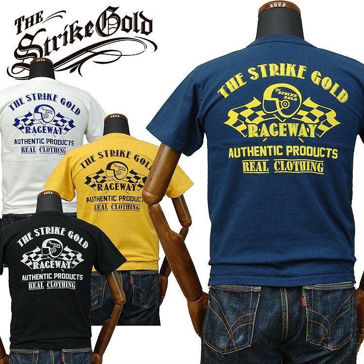 ストライクゴールド THE STRIKE GOLD オリジナル吊り編みTシャツ「RACE WAY」SGT030/LOOPWHEEL/アメカジ/メンズ
