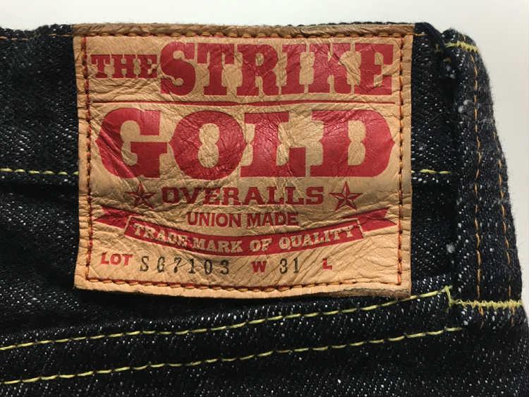 THE STRIKE GOLD sutoraikugorudosupasurabishirizuorijinaru右绫17oz旁边supasurabuserubitchikurashikkusutoretojinzu SG7103