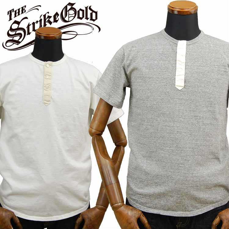 ストライクゴールド THE STRIKEGOLD オリジナル吊り編み ヘンリーネックTシャツ「SGT2008」