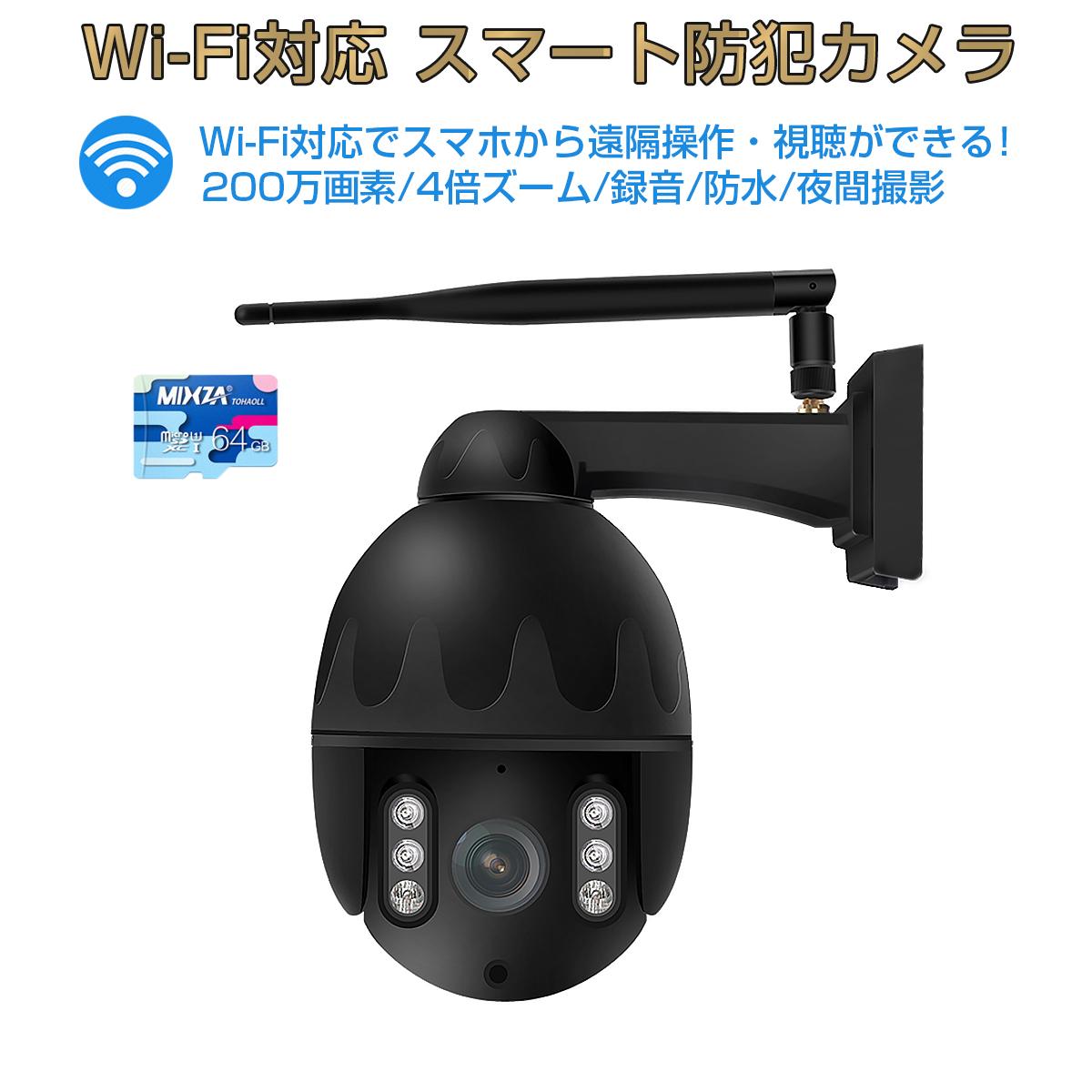 防犯カメラ ワイヤレス C31S VStarcam フルHD 2K 1080p 200万画素 SDカード64GB同梱モデル ペット 赤ちゃんモニター wifi 無線MicroSDカード録画 ONVIF 録音 遠隔操作 遠隔監視 ネットワーク 屋内外兼用 PSE 6ヶ月保証 K&M