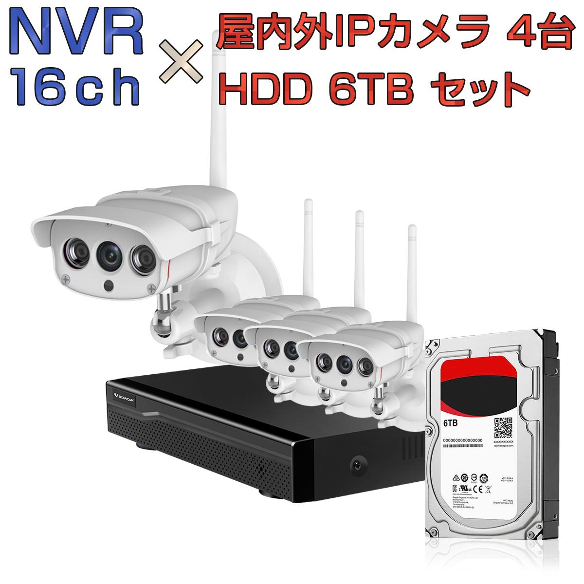 NVR ネットワークビデオレコーダー 16ch HDD6TB内蔵 C16S 2K 1080p 200万画素カメラ 4台セット IP ONVIF形式 スマホ対応 遠隔監視 FHD 動体検知 同時出力 録音対応 H.265+ IPカメラレコーダー監視システム 6ヶ月保証 K&M