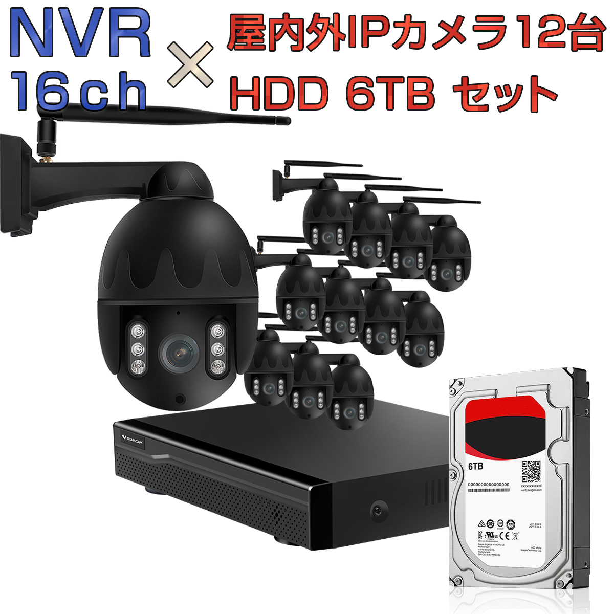 NVR ネットワークビデオレコーダー 16ch HDD6TB内蔵 C31S 2K 1080p 200万画素カメラ 12台セット IP ONVIF形式 スマホ対応 遠隔監視 FHD 動体検知 同時出力 録音対応 H.265+ IPカメラレコーダー監視システム 6ヶ月保証 K&M