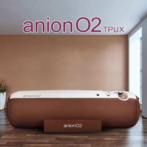 酸素発生機 ANION O2 アニオンO2 マイナスイオン機能付き Color:ブラウン&アイボリー【酸素カプセル】【酸素】【酸素機器】【酸素カプセル家庭用】【移動式酸素カプセル】