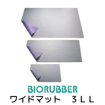 バイオラバー マット3LL(9mm・最大厚) 山本化学工業 頭からつま先までをカバー【送料無料】【smtb-k】【kb】【突破1205】 【RCPmar4】【2sp_121004_green】【マラソン201302_健康】