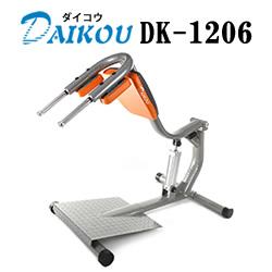 ダイコウ DK-1206(DK1206)ジムシリーズ/リハビリ/トレーニング/介護予防/筋トレ【smtb-k】【kb】【トレーニングマシーン】【大腿四頭筋・大臀筋】