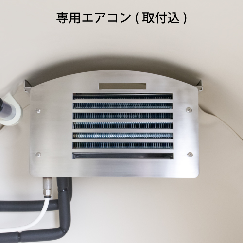 OXYRIUMオプション 酸素カプセル専用エアコン(取付込) PSWマーク取得【酸素】【酸素カプセル】【高濃度酸素】【日本製】