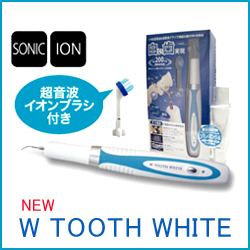 """Can do at home • ultrasonic whitening """"W tooth white (double tooth white) Ion tours white specification changes, new! «Dental care / cored / plaque measures / electric toothbrush»"""