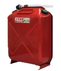 ガソリン携行缶 20L タテ型 TT-20 激安 豪華な