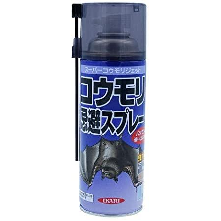 スーパーコウモリジェット IKARI コウモリ忌避スプレー420ml 現品 通販 激安◆