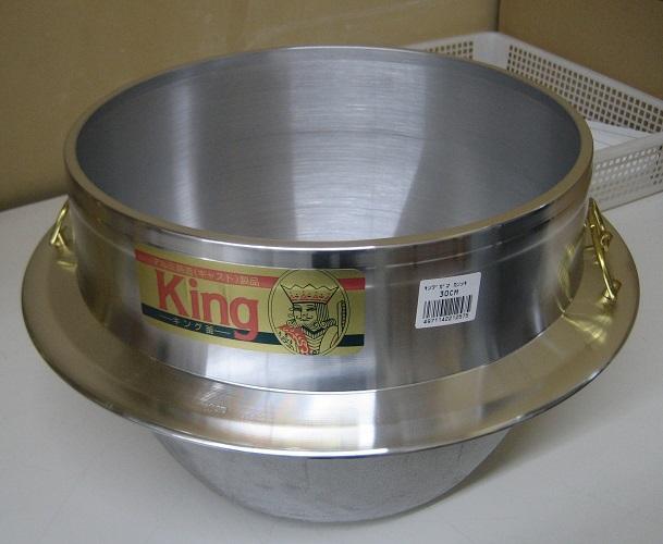 【取寄品】ウルシヤマ金属工業株式会社 キング釜カン付き 30cm